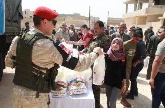 Россия доставила гуманитарную помощь в сирийскую Кумхану
