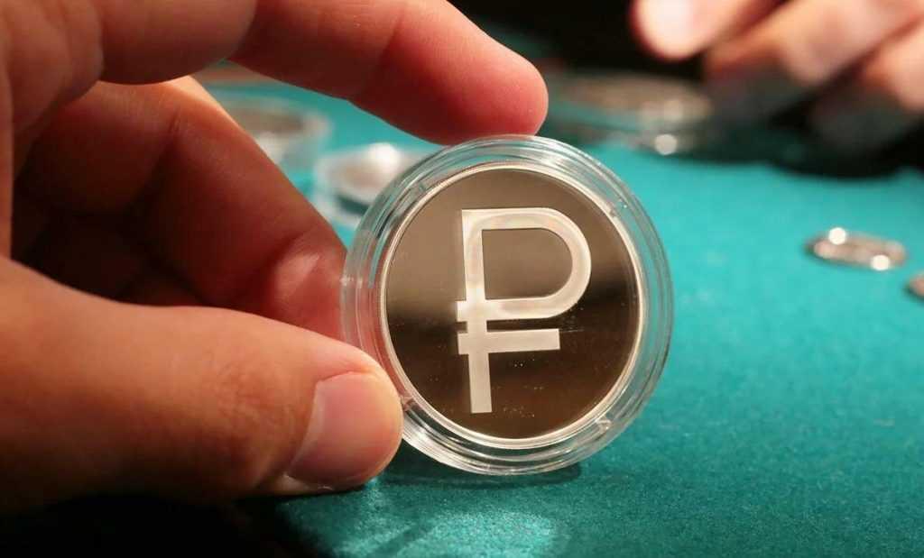 В России рассказали, когда цифровой рубль заменит наличные