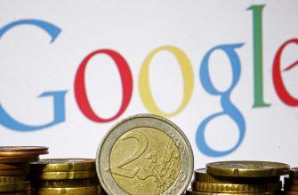 Французскую организацию Google оштрафовали на 220 миллионов евро