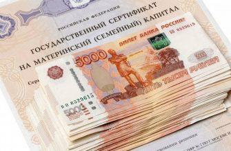 В России предложили отменить некоторые льготы для граждан с высоким доходом