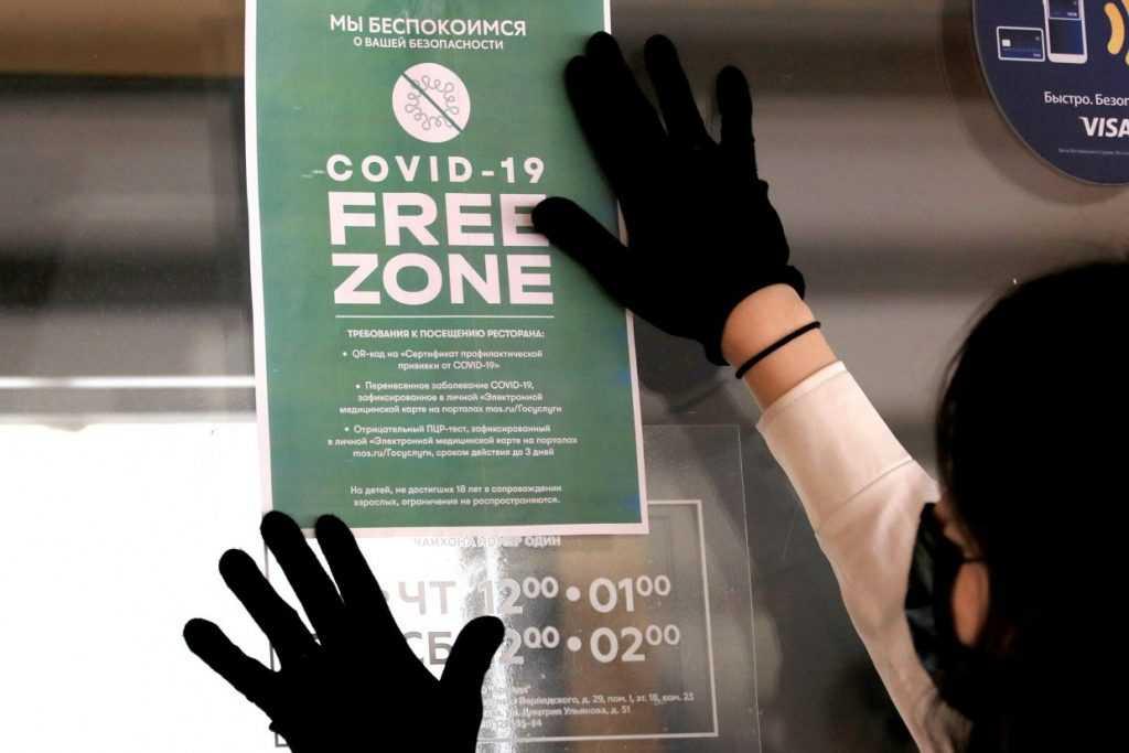 Ресторанам COVID-free разрешат работать по ночам