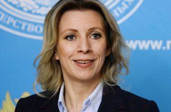 Захарова назвала Киркорова оружием массового поражения для Украины