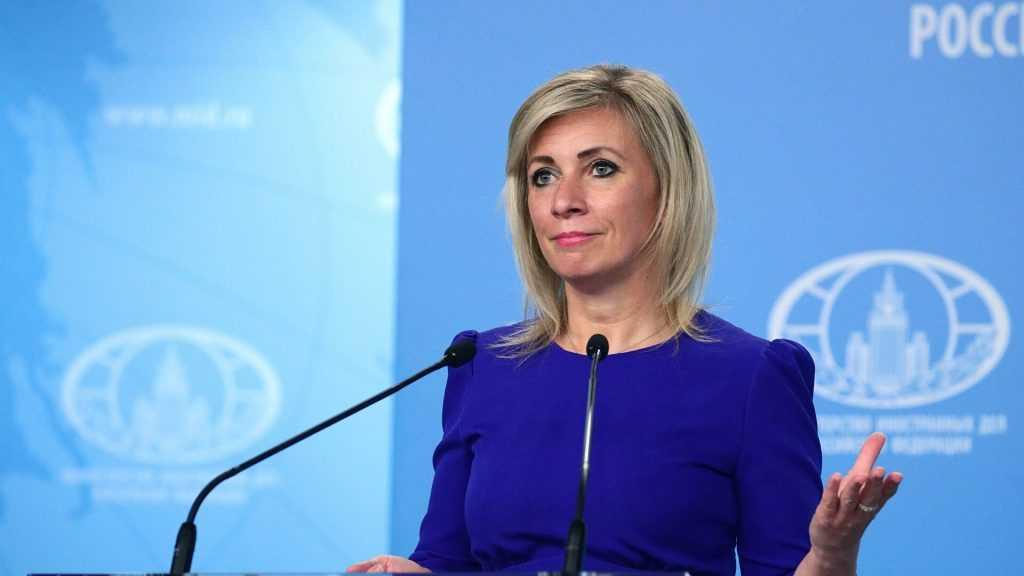 Захарова прокомментировала список самых влиятельных украинок