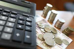 Госдолг России равен 20 триллионам рублей