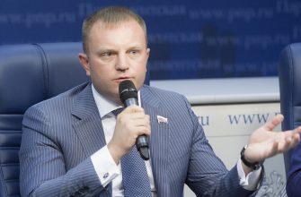 Депутат из Госдумы хочет понизить процентную ставку по микрозаймам