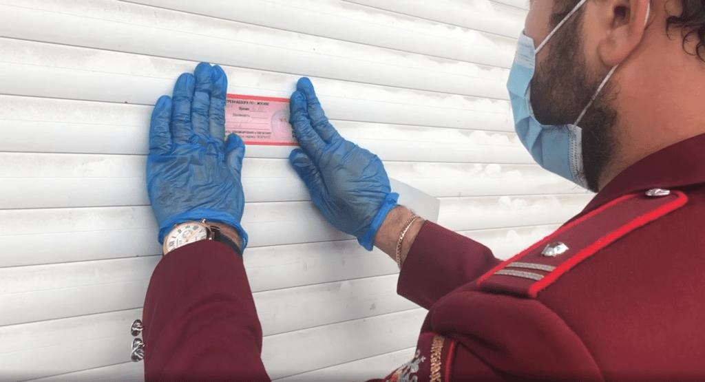 Магазин «Перекресток» в Москве опечатан после выявления коронавируса у персонала