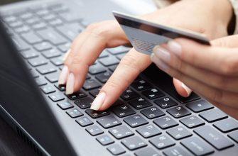 Госдума разрешила блокировать сайты мошенников без суда