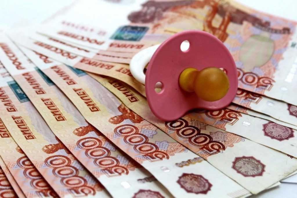 Алименты в России будут взыскивать онлайн