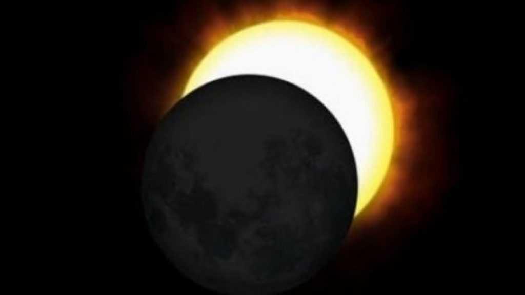 Назвали время солнечного затмения в России 10 июня