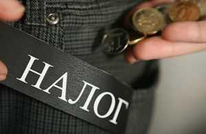 Правительство заявило, что повышение налогов неизбежно