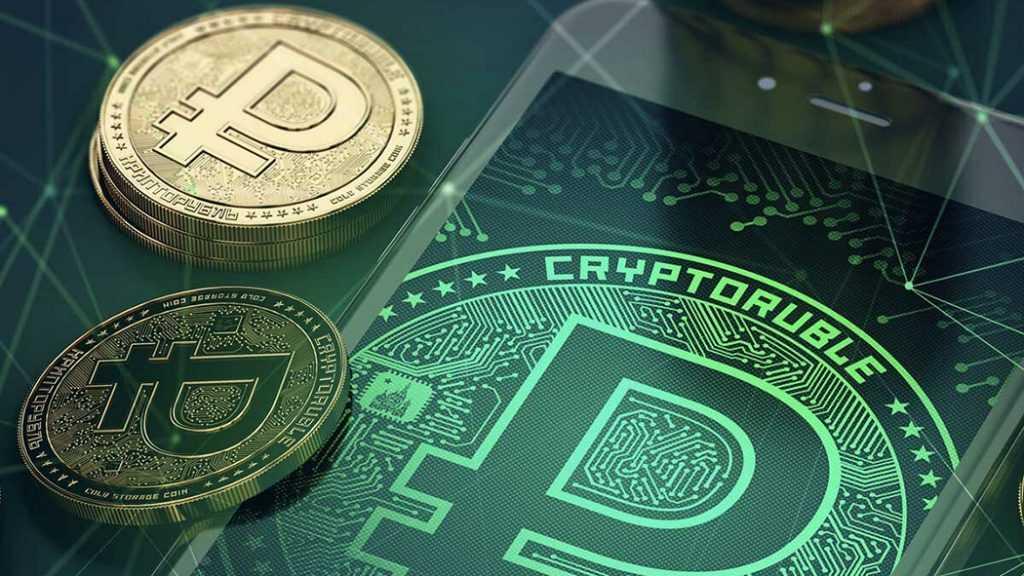 Центробанк запланировал тестирование цифрового рубля со следующего года