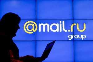 Пользователи Mail.Ru пожаловались на неполадки в работе сервиса