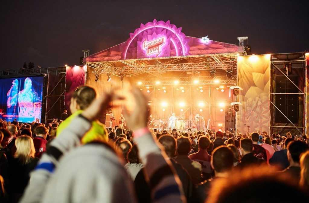 Фестиваль «Усадьба Jazz» будет перенесен на 2022 год