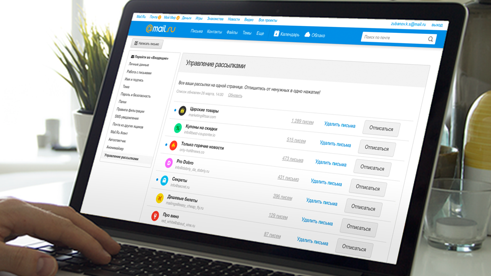Пользователи Mail.ru недовольны сбоями в работе