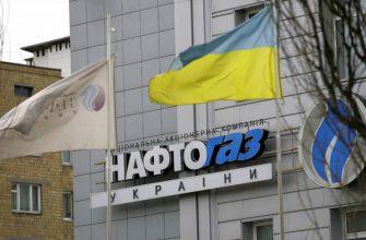 Украина подаст в суд на «Газпром» для доступа к транзиту газа из Азии