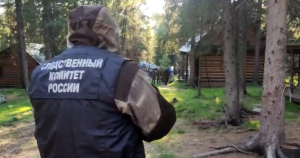 Пропавшего на Урале мальчика нашли живым