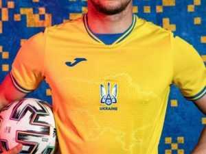 Госдума дала комментарий по новой форме украинский футболистов