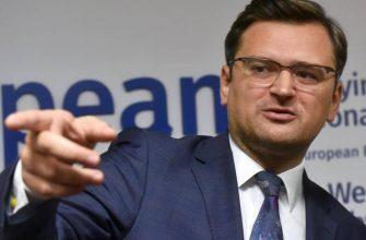 Украина рассказала о своих ожиданиях от саммита президентов России и США
