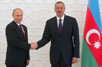 Президенты России и Азербайджана обсудили ряд вопросов по телефону