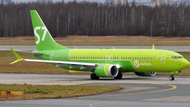 ФСБ задержала директора S7 Airlines за продажу должности пилота