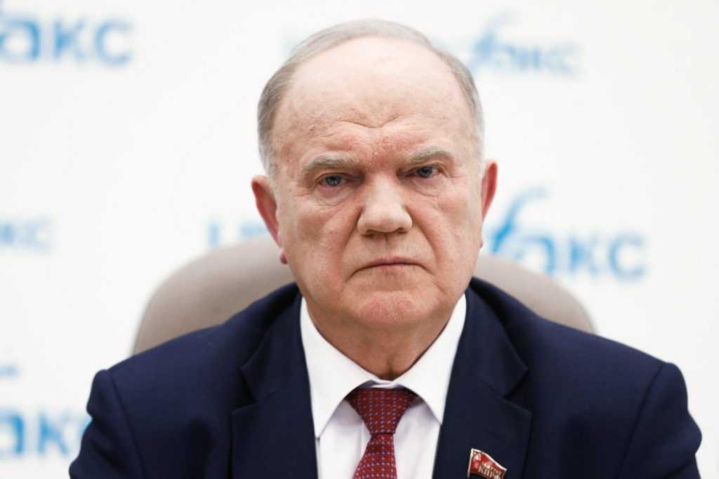 Зюганов призывает Путина менять социально-экономический курс