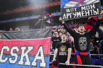 ЦСКА будет допускать фанатов на стадион только при наличии QR-кода