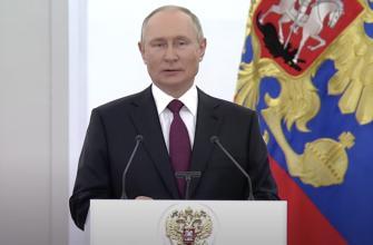 Путин прокомментировал зарплату Героя Труда