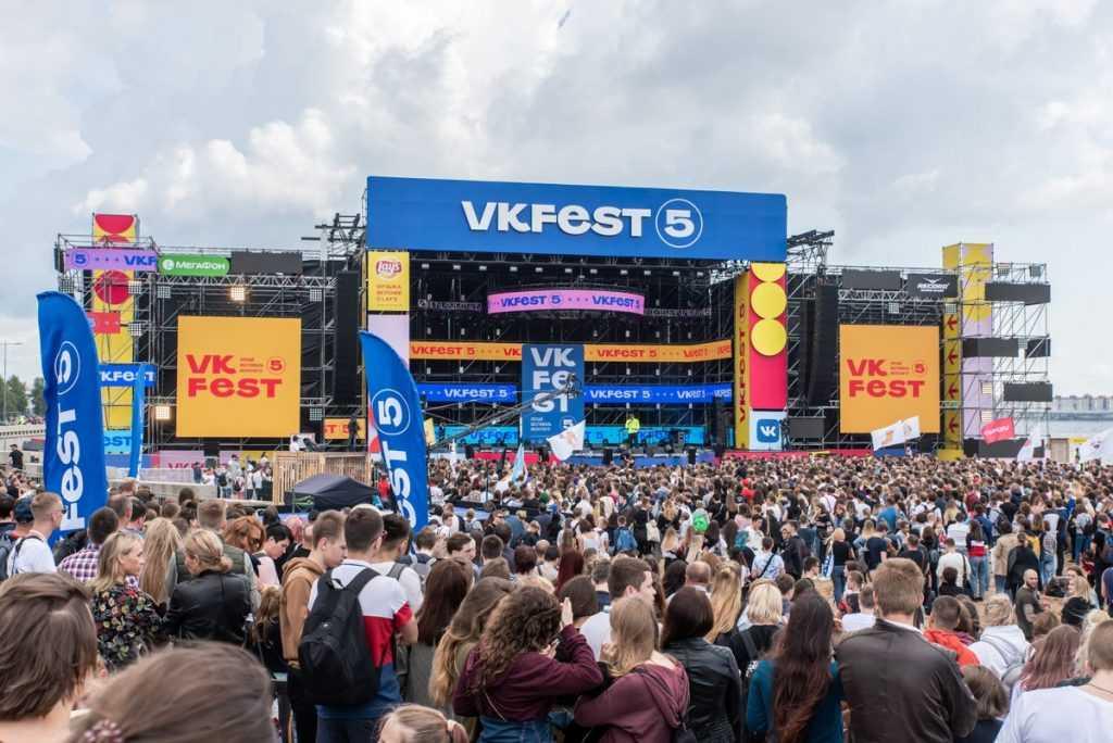 VK Fest перенесли на конец августа