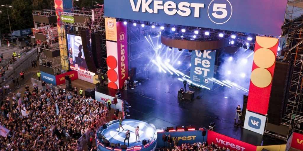 VK Fest не будут проводить в июле