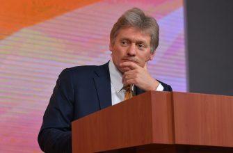 Песков рассказал, когда в России снимут ограничения