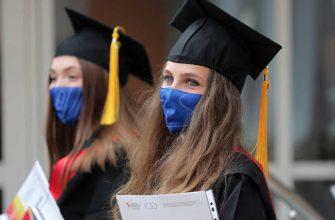 Вузам России порекомендовали провести выпускные в онлайн формате