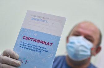 В Московской области разыграют еще одну квартиру среди привившихся от коронавируса