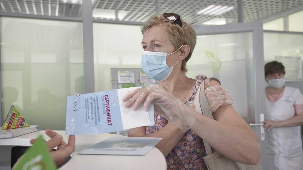 В Подмосковье пройдет розыгрыш еще одной квартиры среди вакцинированных