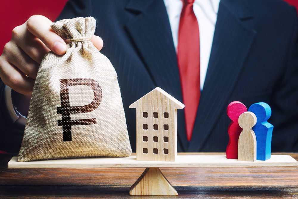 Граждане России начали отказываться от ипотечного кредитования