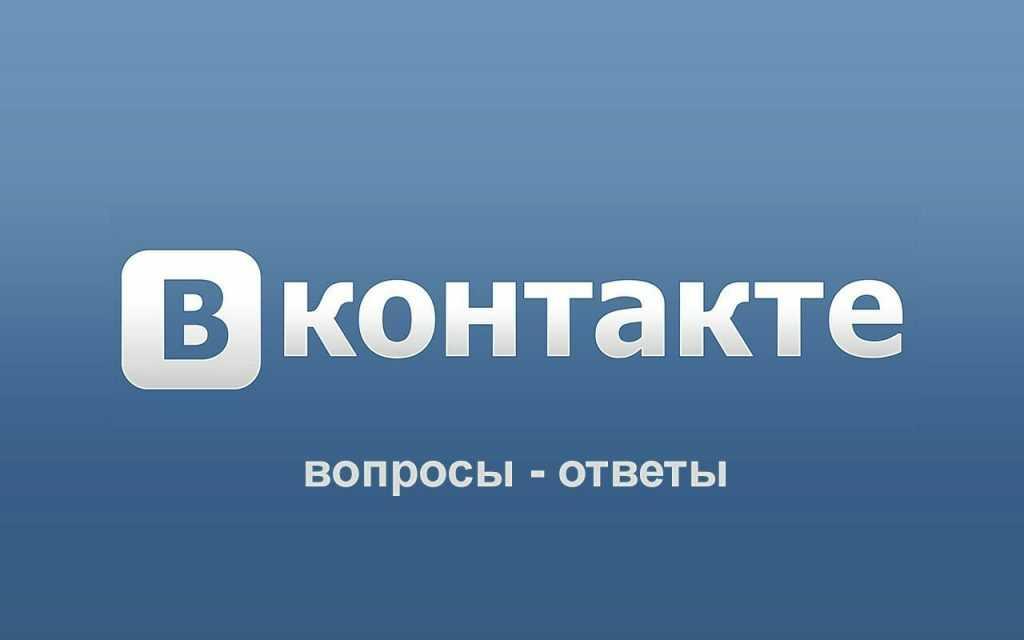 Twitter, TikTok и ВКонтакте больше не работают в Узбекистане