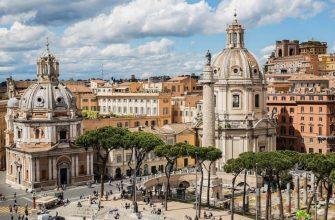 В Риме проходит первая в истории встреча министров культуры стран «большой двадцатки»