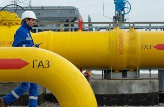 Россия и Турция ведут переговоры о возможном транзите газа