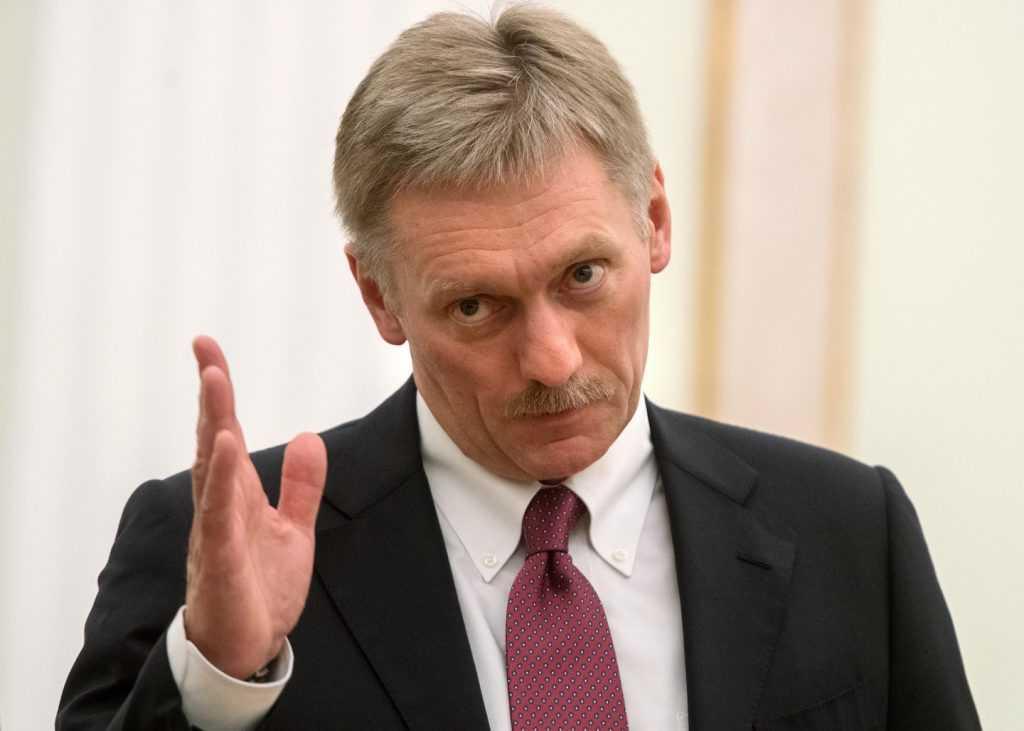 Не нужно думать про апокалиптический сценарий – говорит Песков