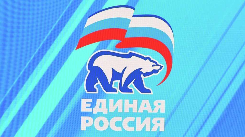 Заработал портал для сбора идей в народную программу от «Единой России»