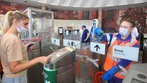 В столице тестируют оплату проезда «лицом»