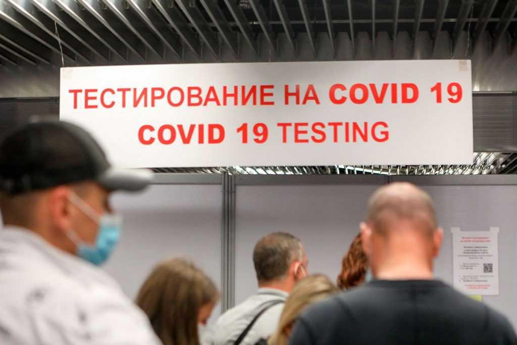 Роспотребнадзор поменял правила въезда в Россию