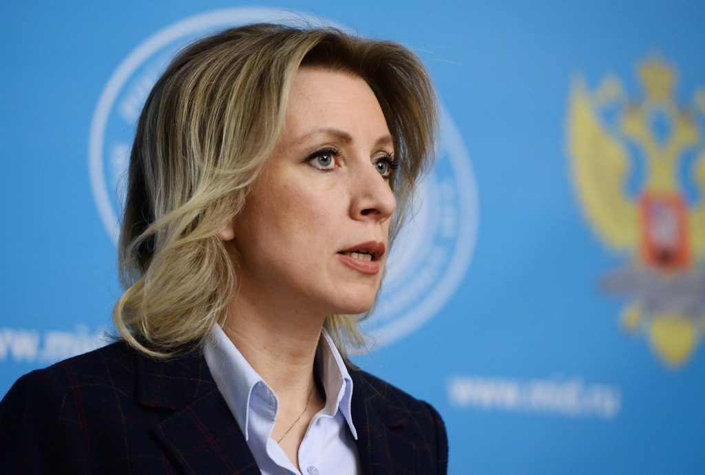 Захарова попросила Германию назвать якобы пострадавшие страны от российской вакцины