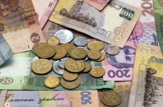 Средняя заработная плата на Украине превысила 500 долларов