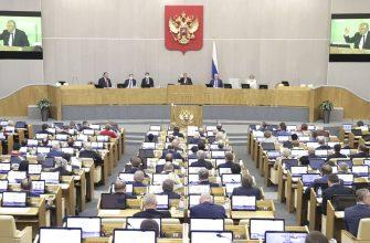 Госдума напомнила о новых законах, которые вступают в силу с августа