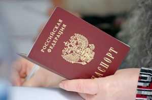 В паспортах России хотят указывать национальность