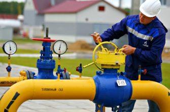 Россия готова к договоренностям по продлению транзита газа через Украину