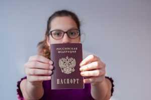 В паспорта РФ хотят ввести графу о национальности