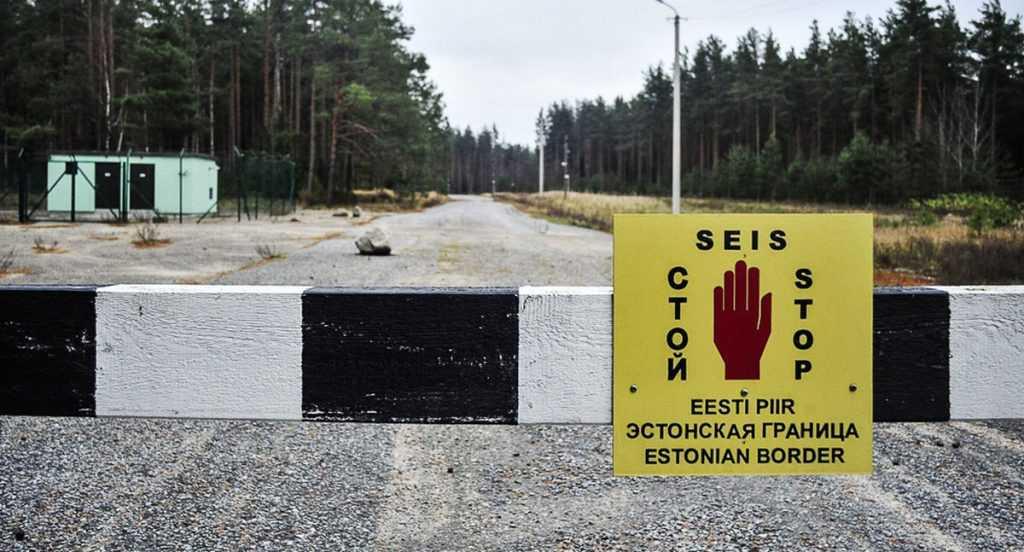 Эстония закроет границу с Россией