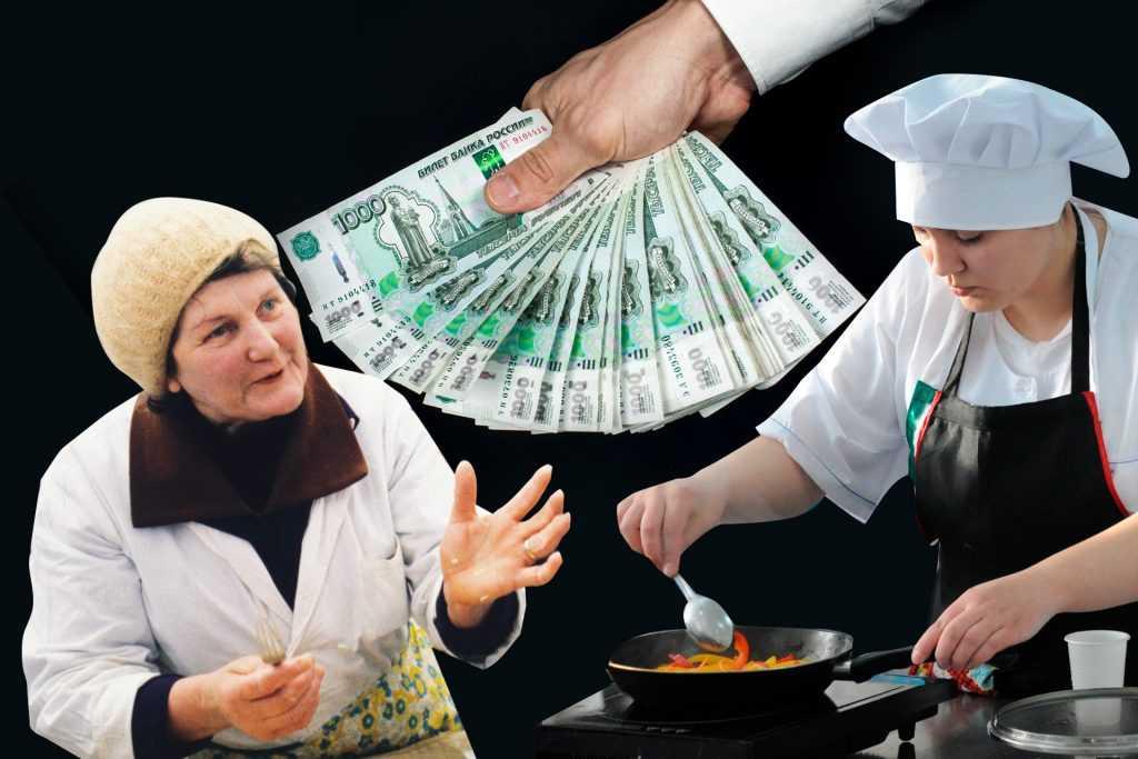 Граждане поделились мнением о своих зарплатах