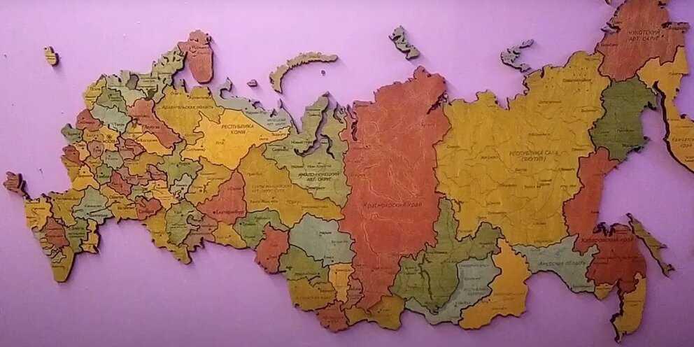 Сотрудники украинского телеканала показали карту России с Крымом и их уволили